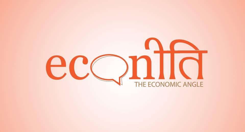 Econity