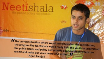 Neetishala testimonial