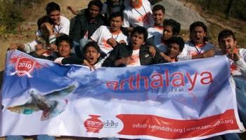 arthalaya 7