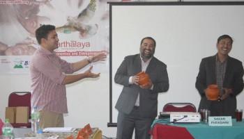 arthalaya 13