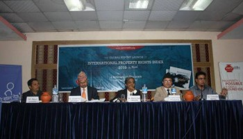 Launch of IPRI 2012