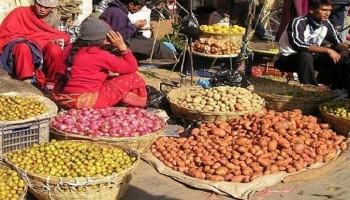 Bazaar ko shakti