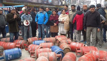 Gas problems in Nepal