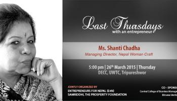 Last Thursdays with Shanti Chadha