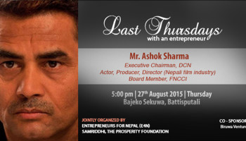 Last Thursdays with Ashok Sharma