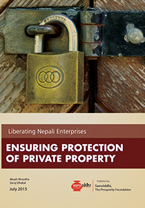 Ensuring Protection of Private Property