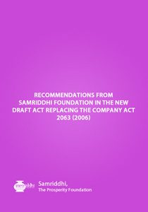 Recommendations from Samriddhi Foundation in the new draft Act replacing the Company Act, 2063 (2006)