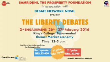 2nd Engagement- The Liberty Debates