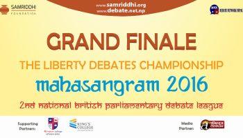 grand finale - liberty debates