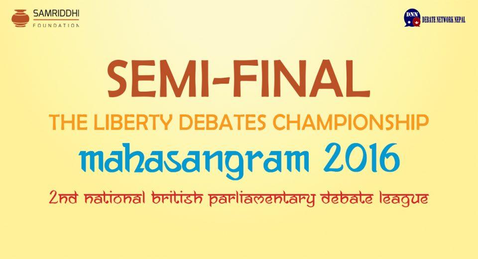 liberty debates semi-finals