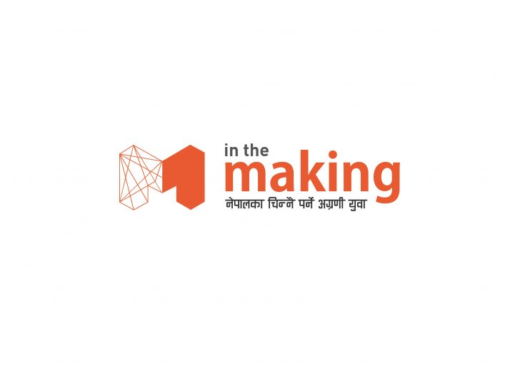 in the making logo