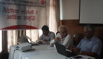 Conference on Citizen's Initiative for Future Nepal IV